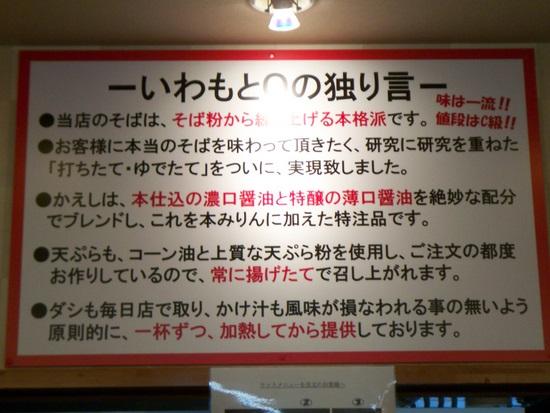 100_9359-1.JPG