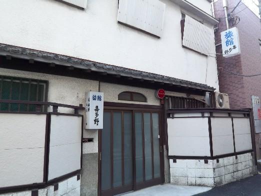 代々木旅館4.jpg