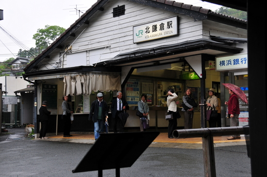 鎌倉02.JPG