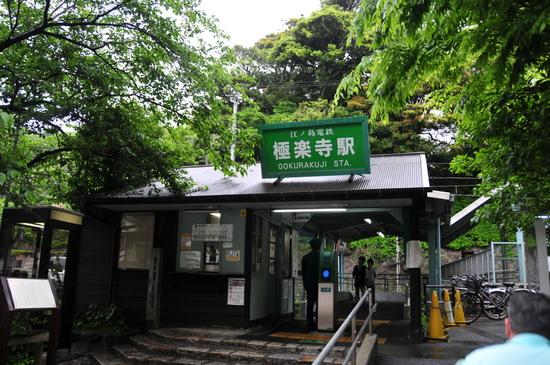 鎌倉34.JPG
