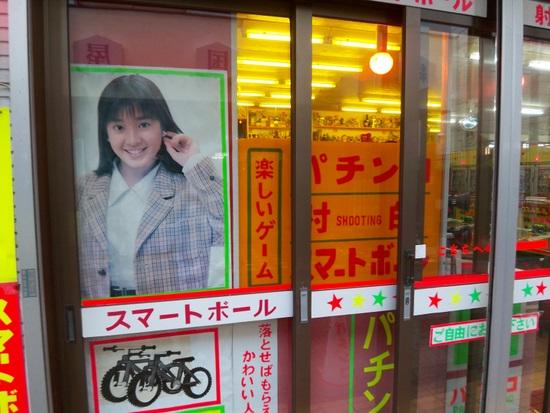 鎌倉36.JPG
