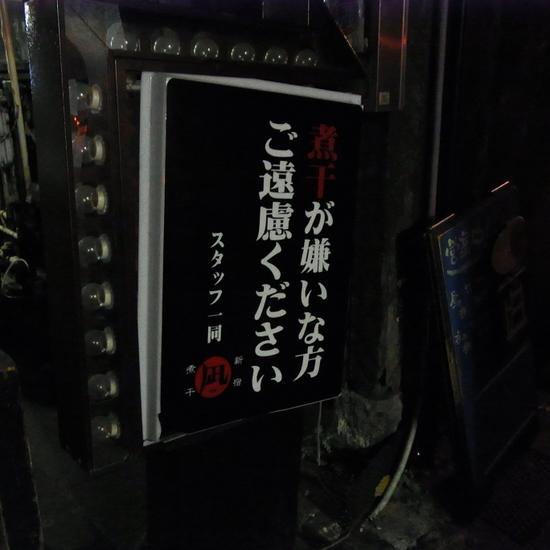 R0012001.JPG