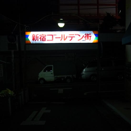 R0012003.JPG